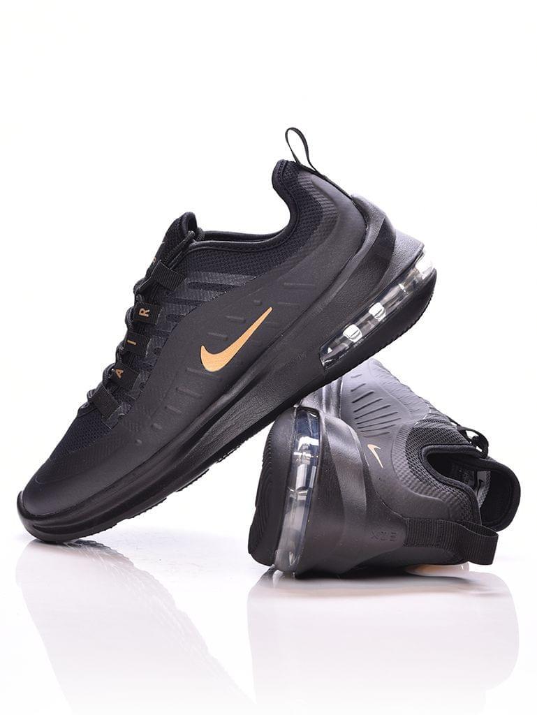 Nike cipő NIKE COURT ROYALE SUEDE Sportoutletstore.hu