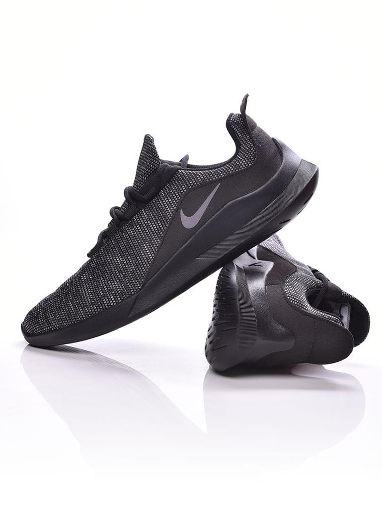 Outlet Store Nike Cipő e9975f5804