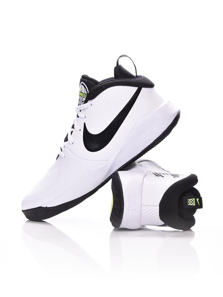 e23ba64836 Outlet Store Cipő Nike