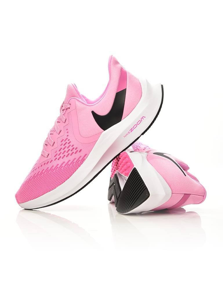 Nike Női Edzőcipő Olcsón Nike Cipő Outlet Webáruház | AIR