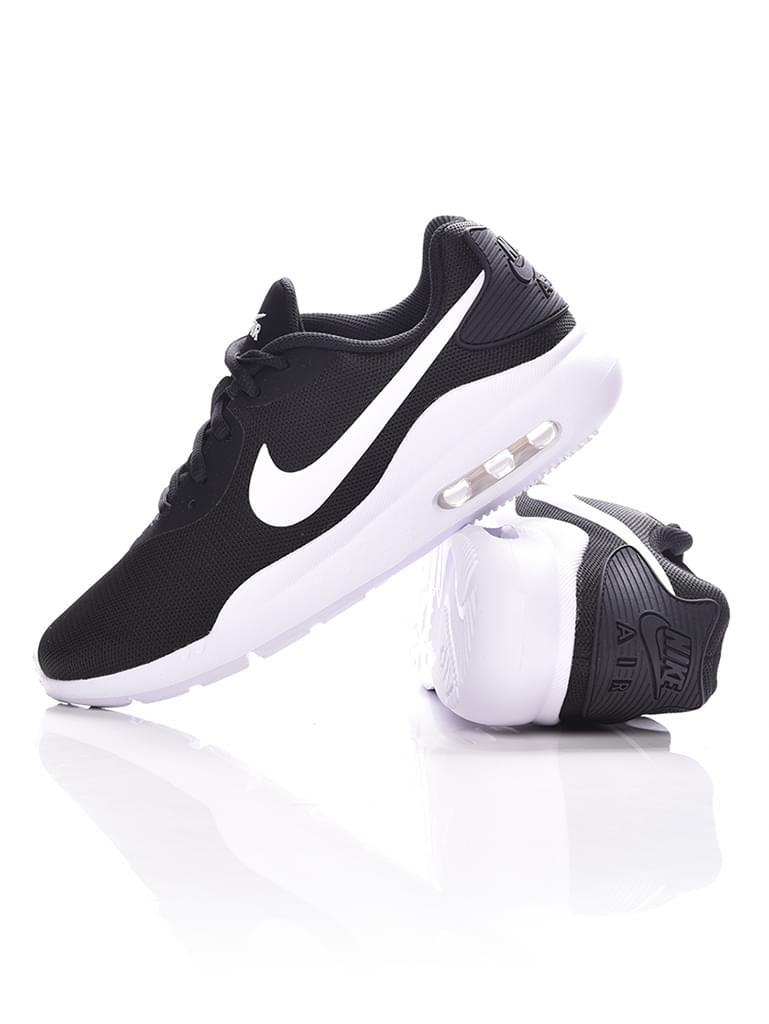 a858e2702d Outlet Store Nike Cipő